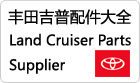 Toyota Land Cruiser Parts Supplier